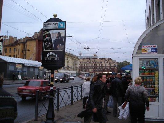 images/2004/San-Pietroburgo-Russia/DSC00816.JPG